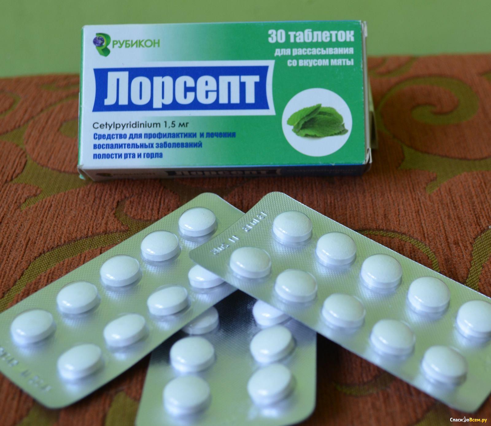 не помогают таблетки от глистов ребенку