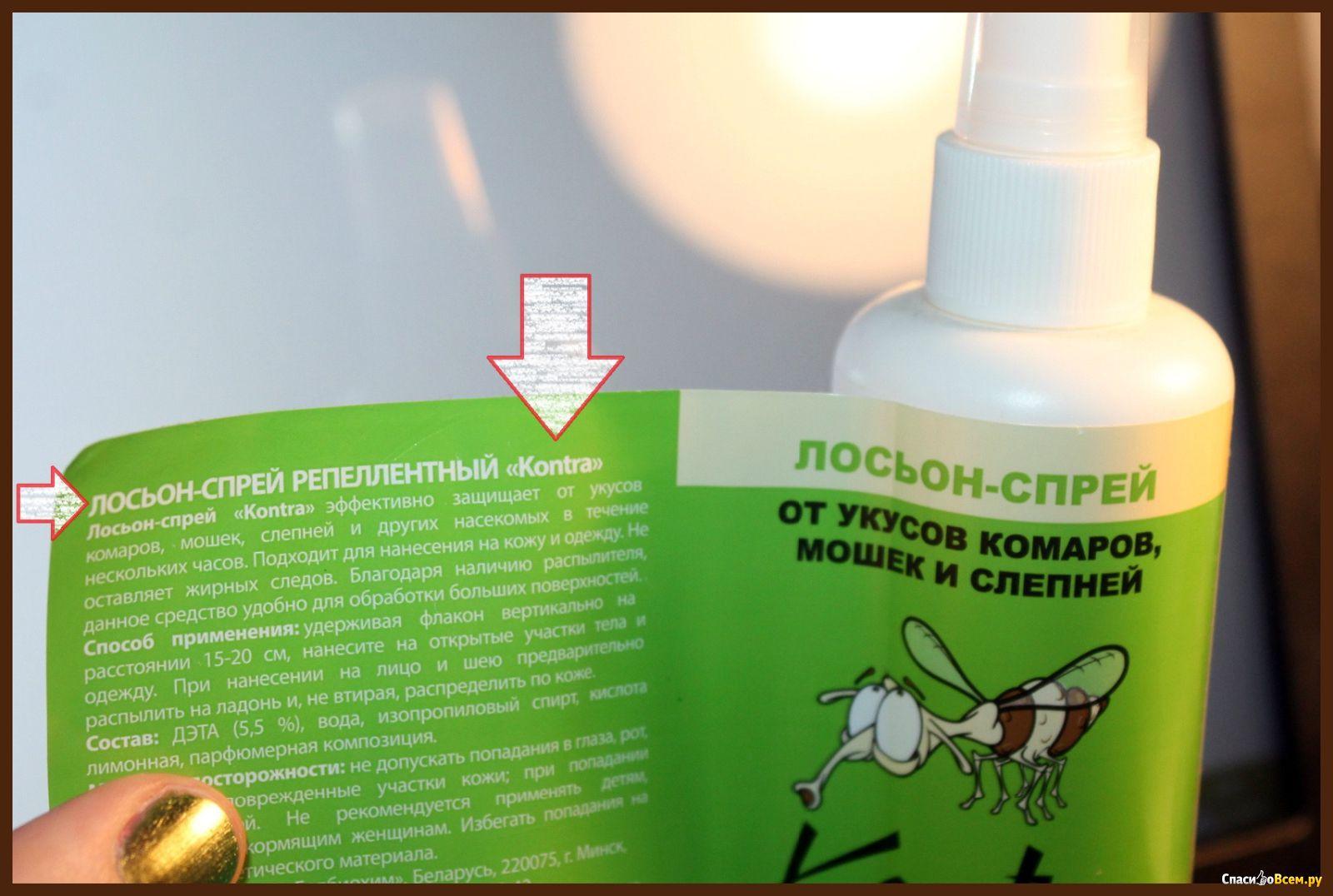 Как сделать мазь от укуса комаров