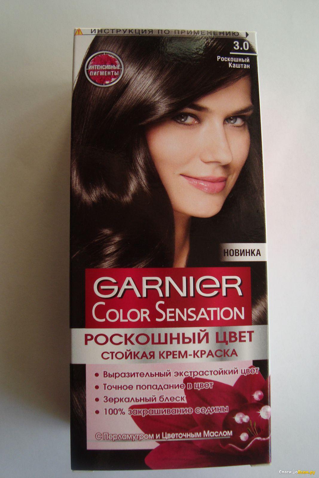 Роскошный каштановый цвет волос
