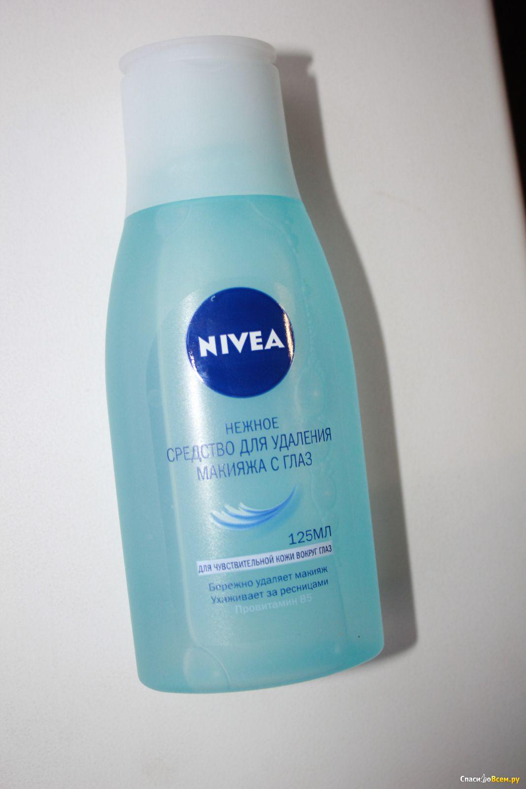 Nivea visage средство для удаления макияжа