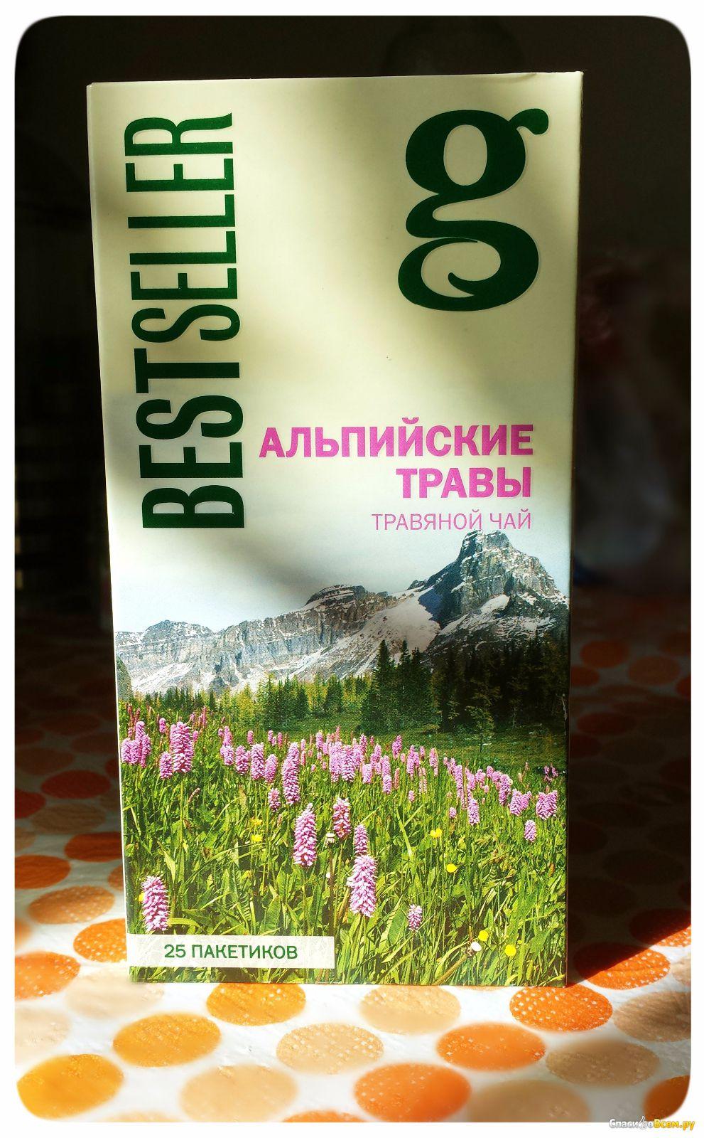 Чай альпийские травы bestseller