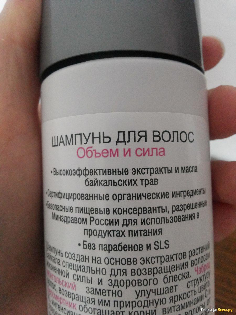 Идеальный шампунь для тонких волос отзывы