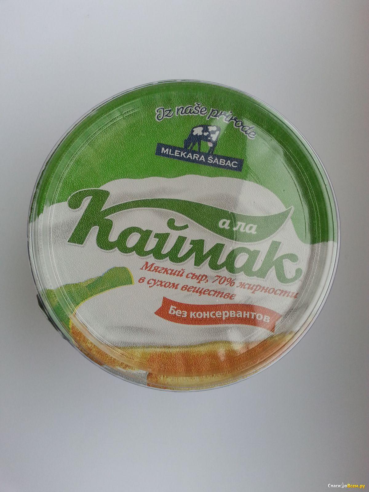 Высоко-высоко в горах кавказские умельцы варили сыр