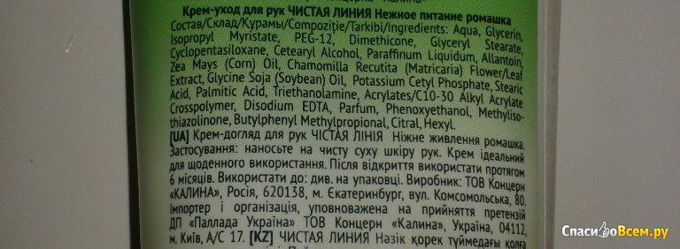 сондра рей единственно возможная диета yxybuqujuk