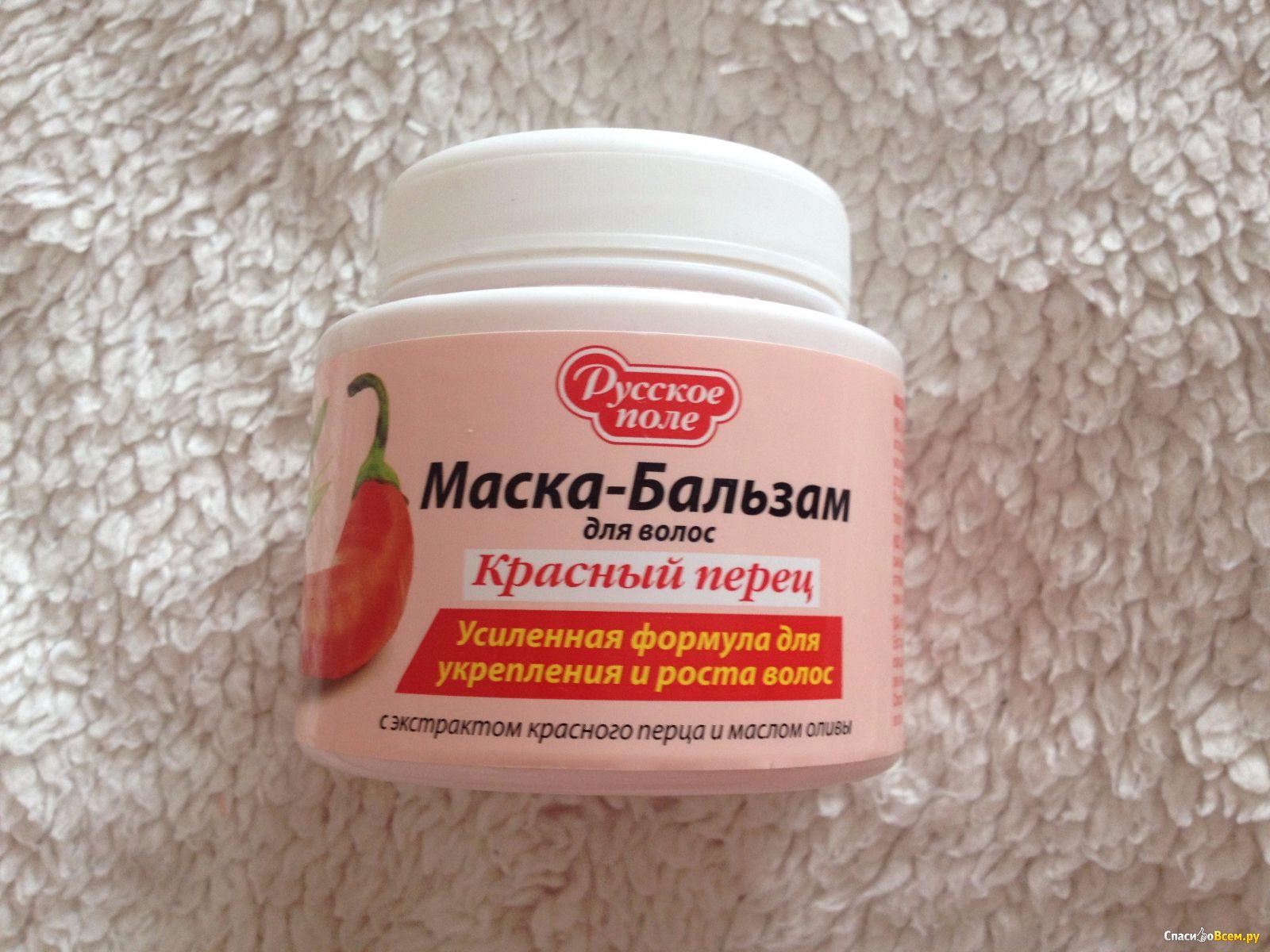 Рецепт маски для волос с красным перцами