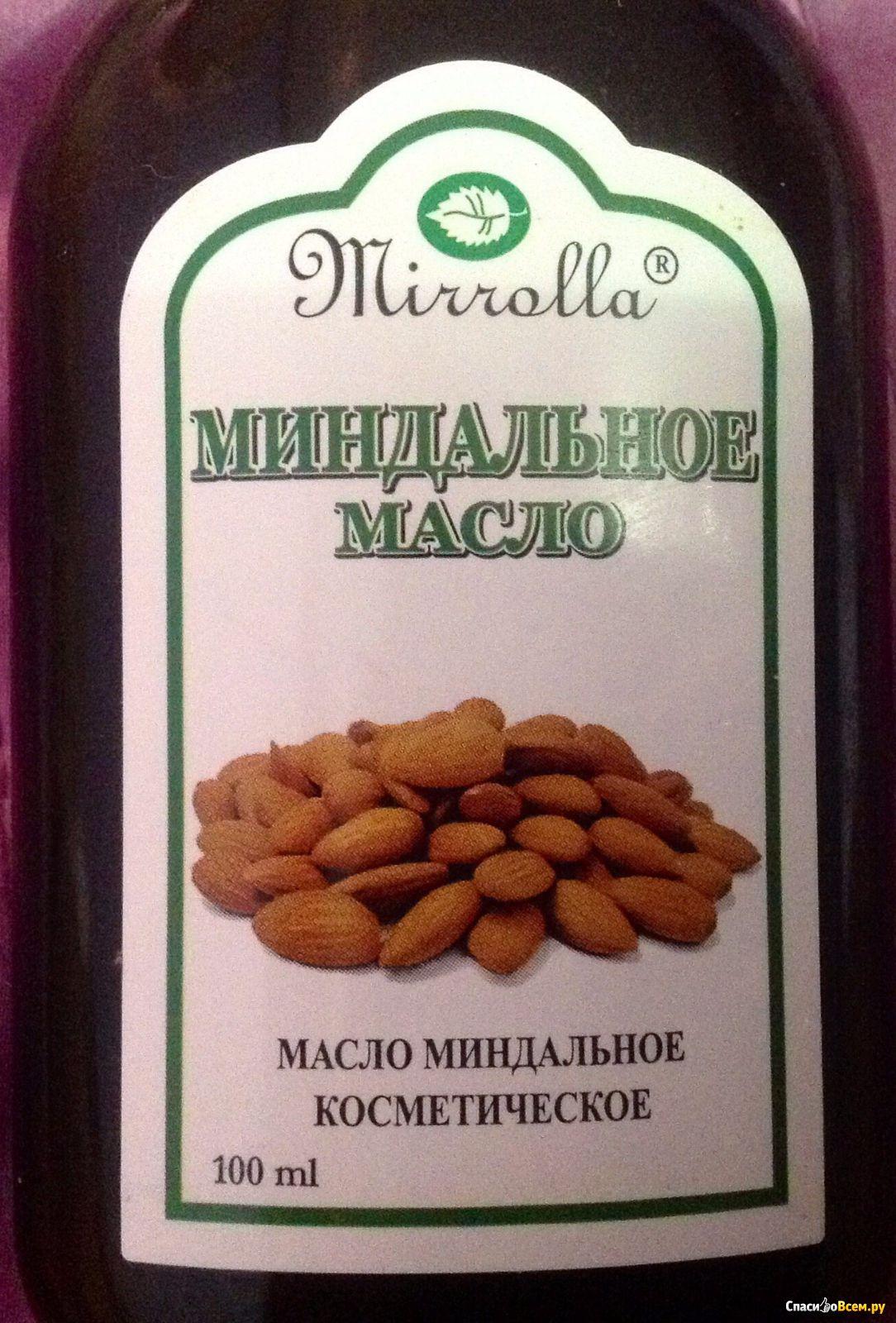 миндальное масло mirrolla состав