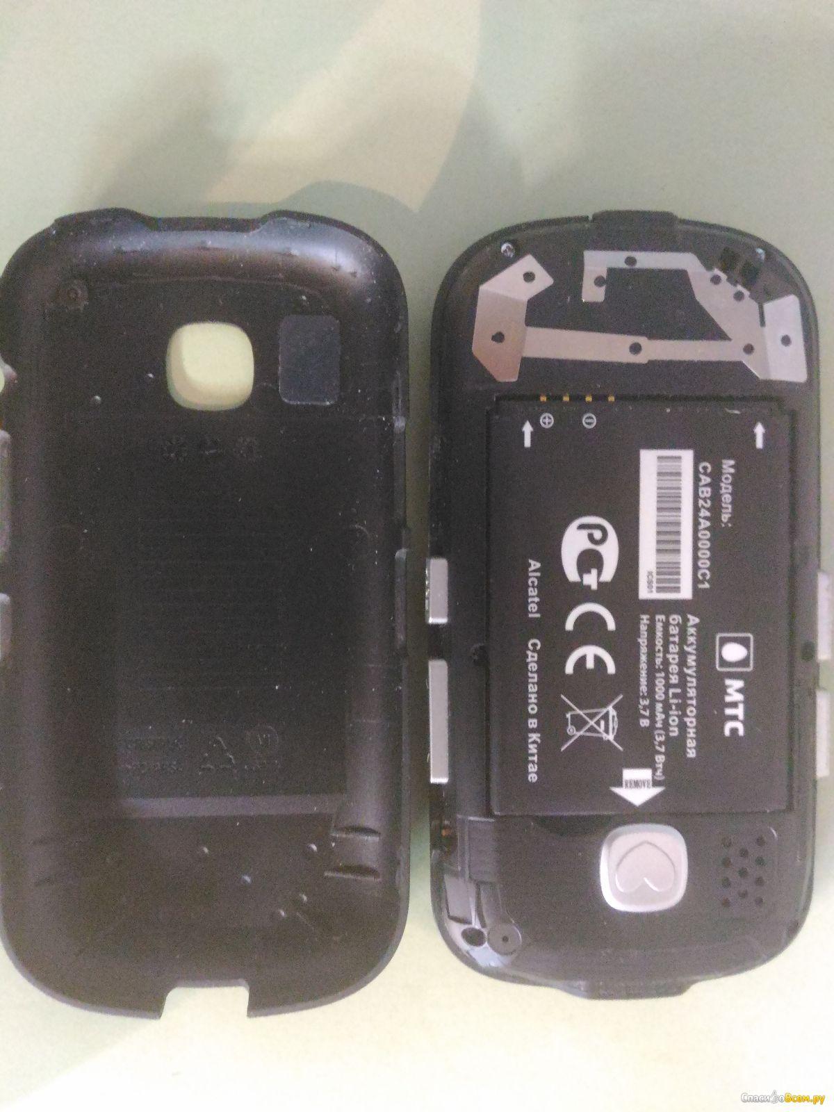 руководство к мобильному телефону мтс-972