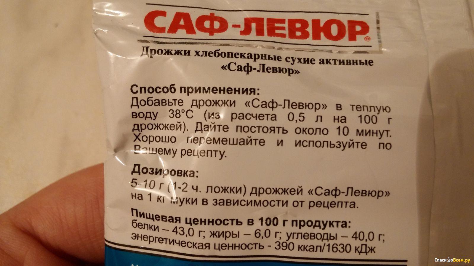 Брага на пакмайя рецепт