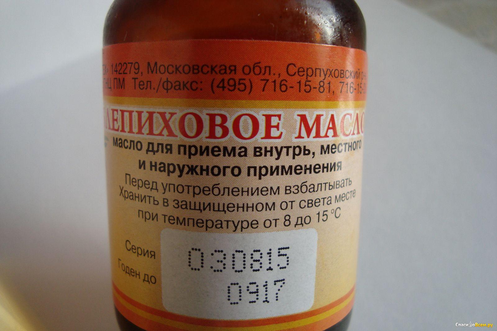 Облепиховое масло для волос польза и вред отзывы