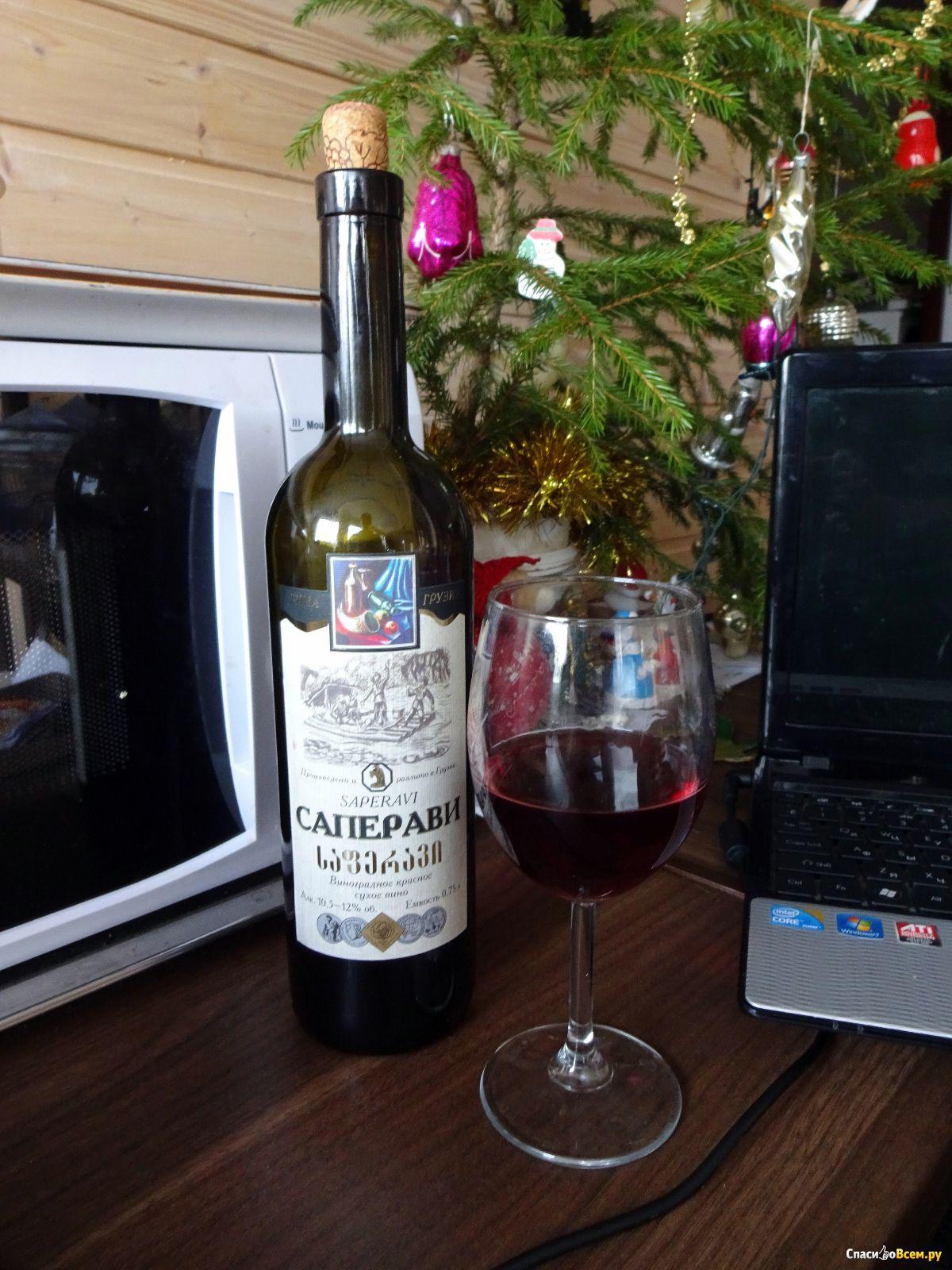 сухое столовое красное вино