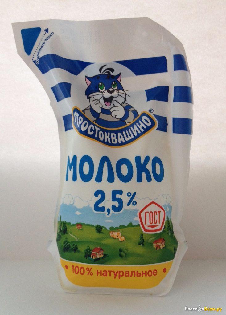 Молоко валио uht 1,5 вход