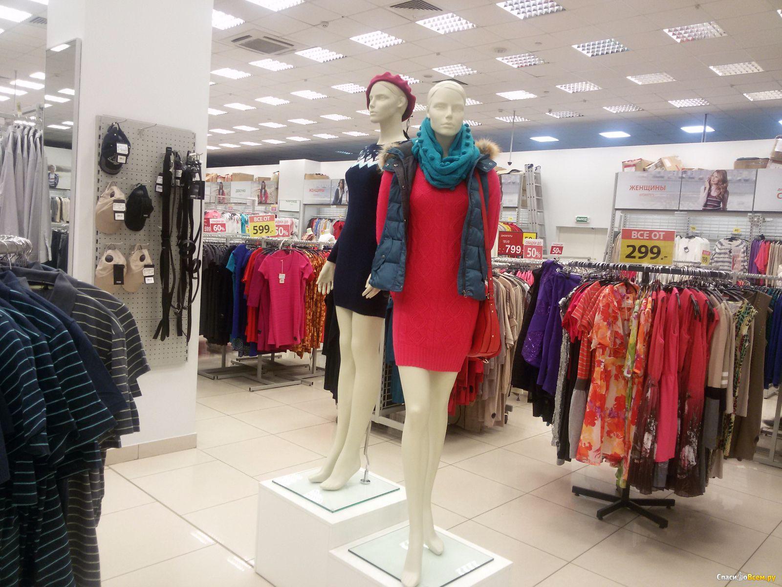 Интернет Магазин Одежды Остин