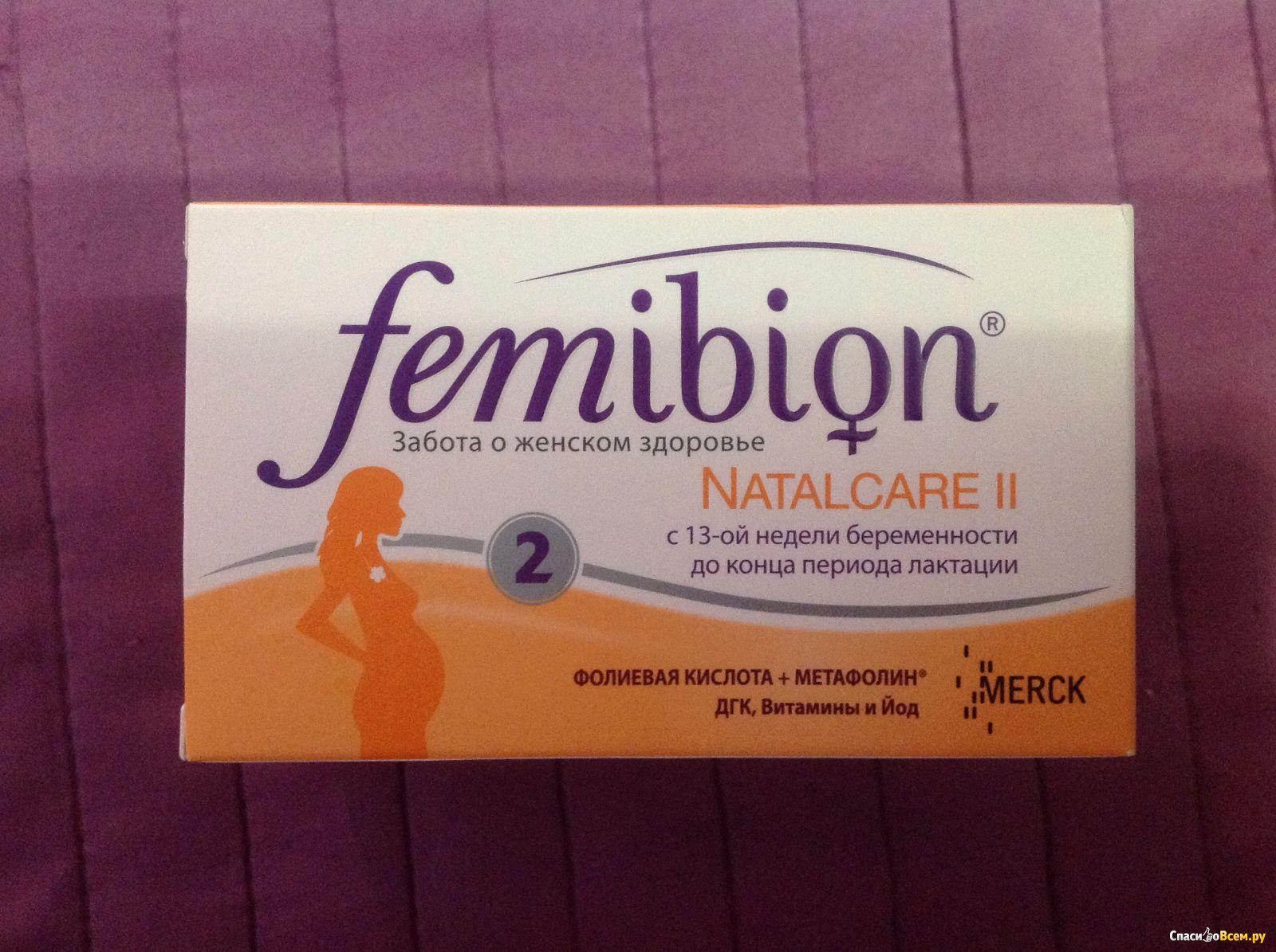 Помогает ли фолиевая забеременеть