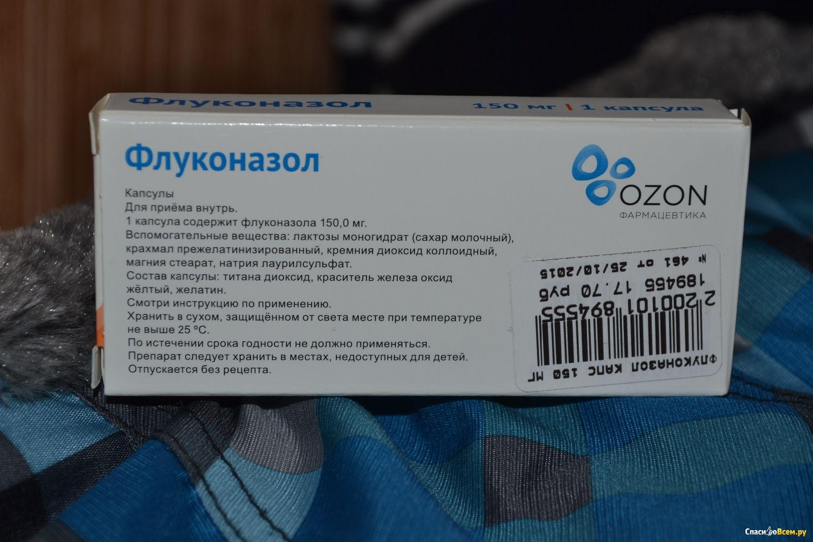 огнеупорное прием флуконазола при приеме антибиотиков друга
