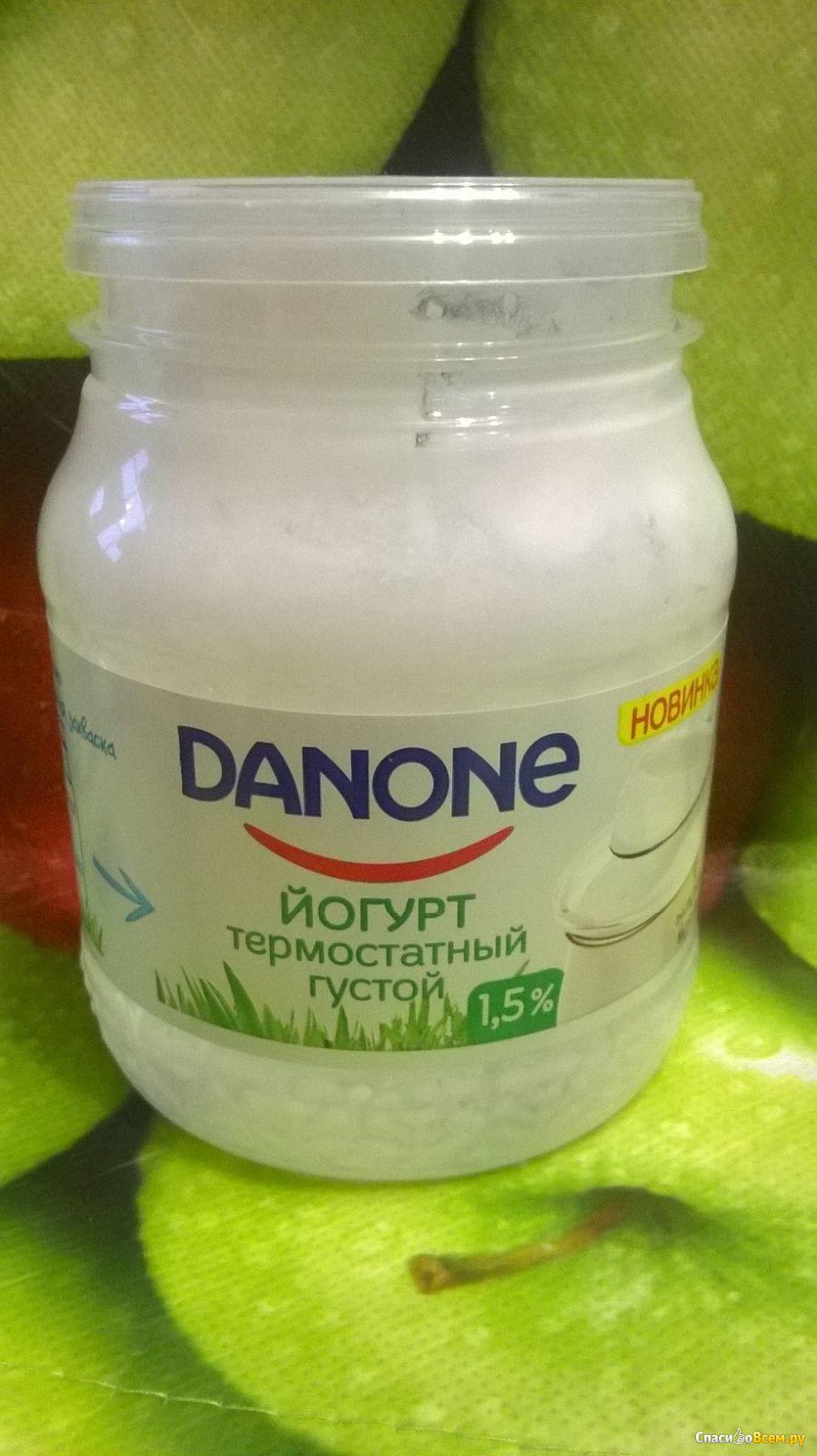 Как сделать йогурт домашний густой