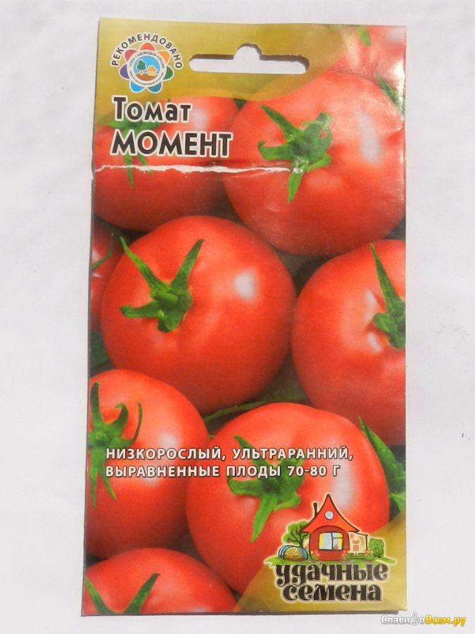 Сколько лет семена помидор