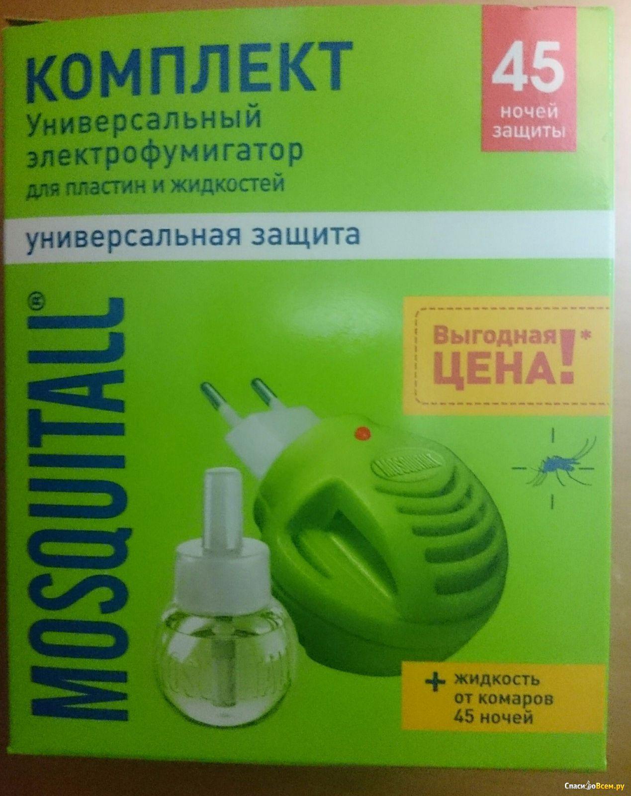 Натуральные средства от комаров и других насекомых своими 59