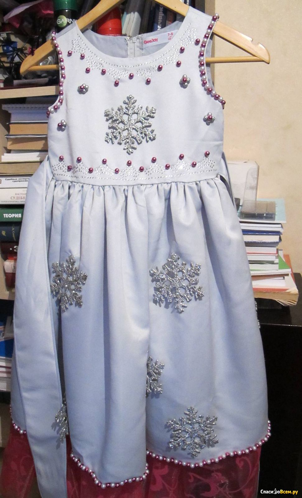 Глория джинс платья