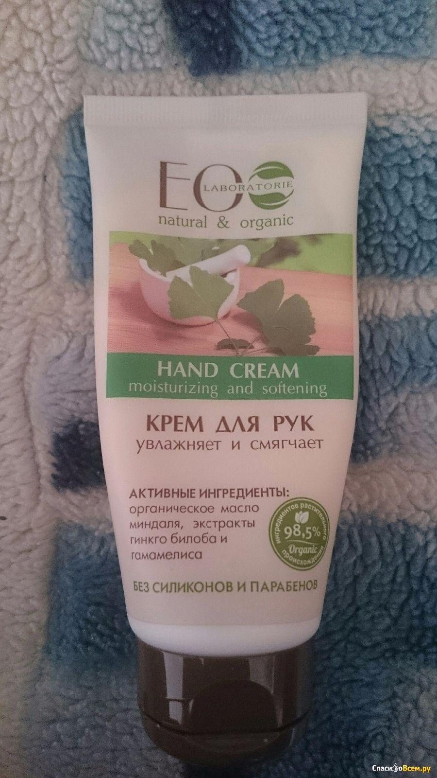 Крема с применением гинко билоба своими руками