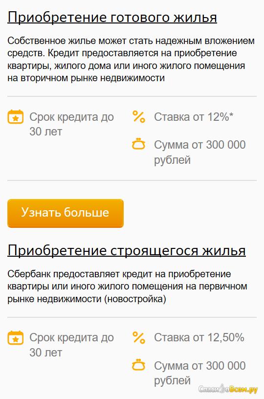 Мвд россии пенсионеров на службу