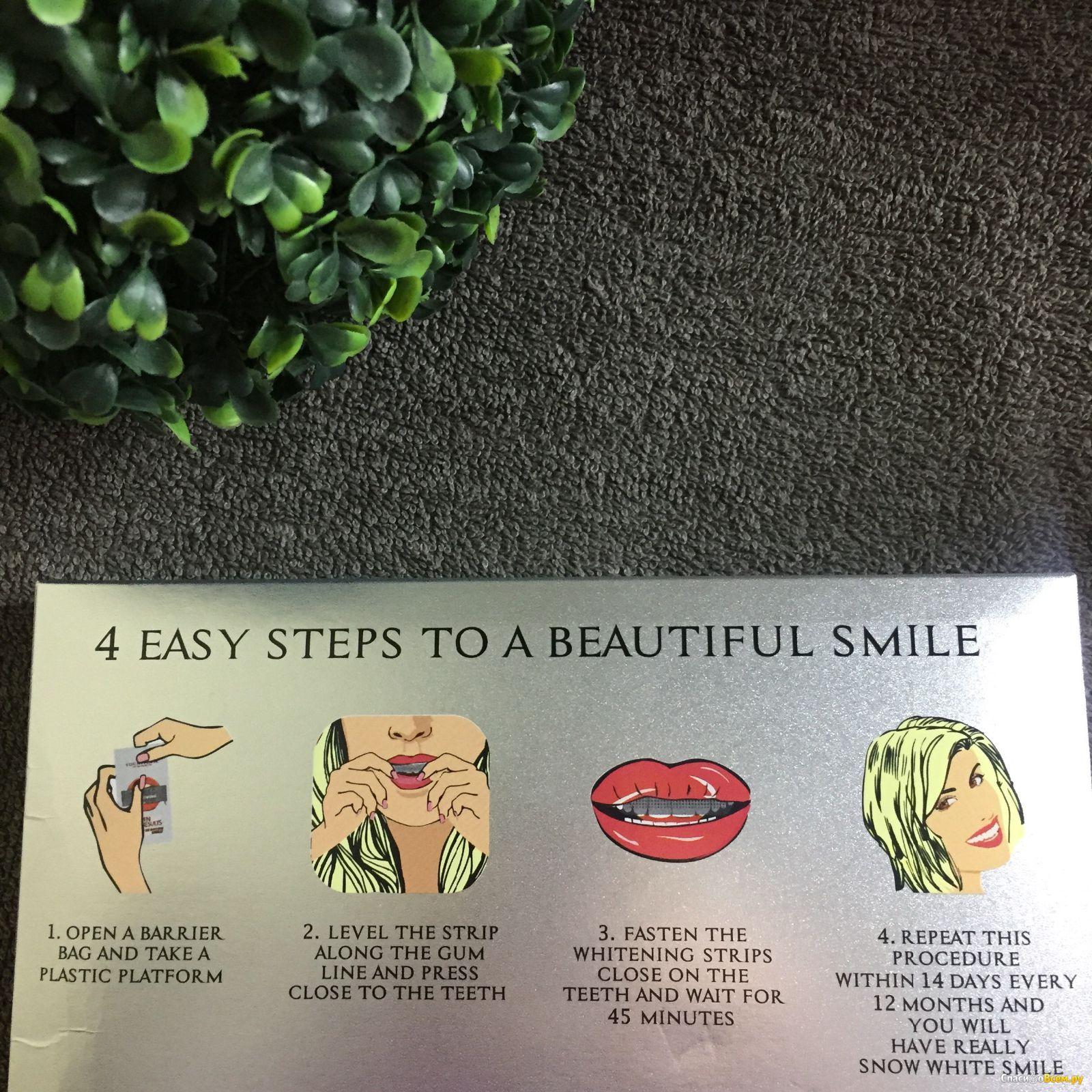 Капа для отбеливания зубов купить спб