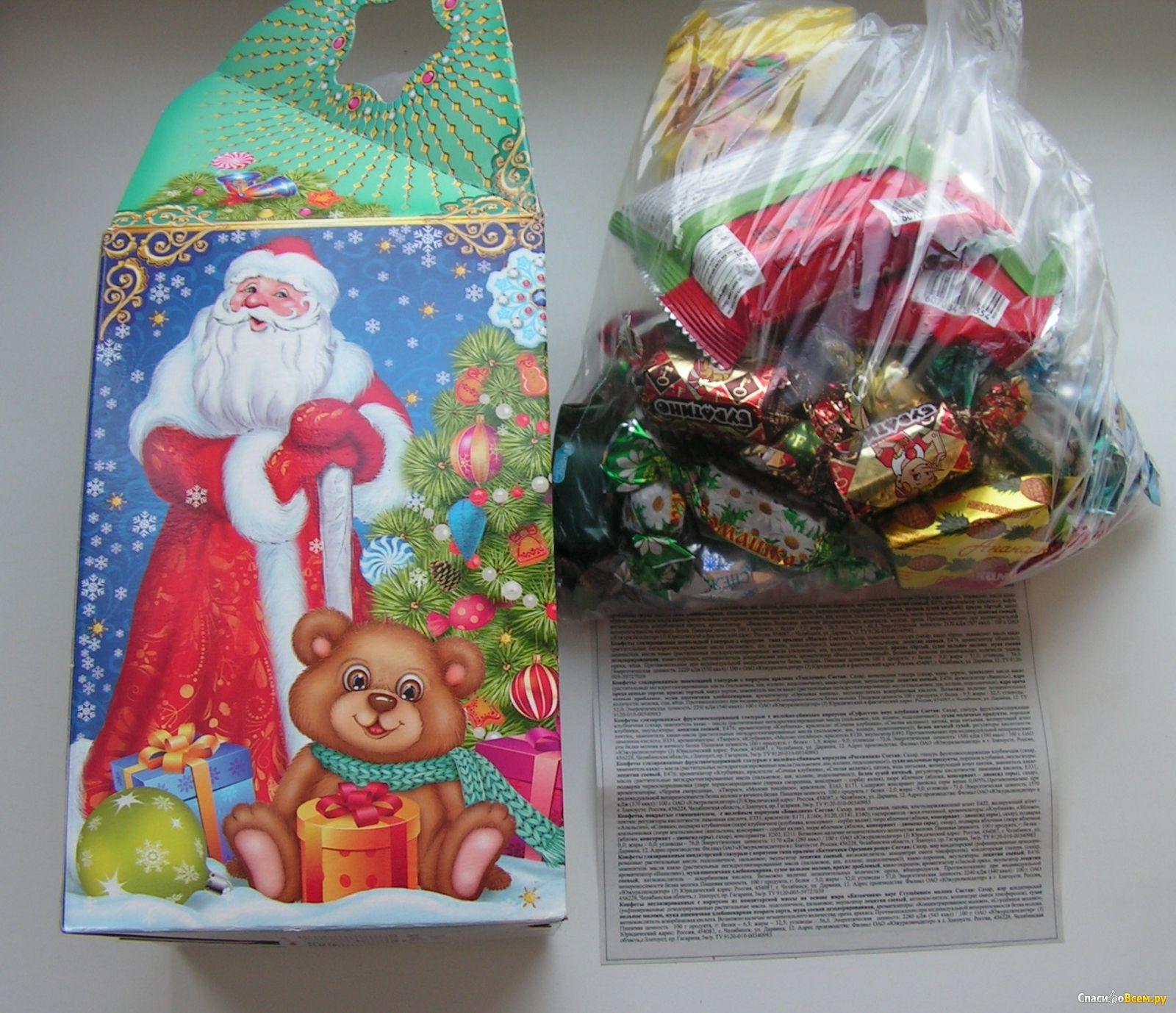 Москондитер интернет-магазин сладких подарков 77