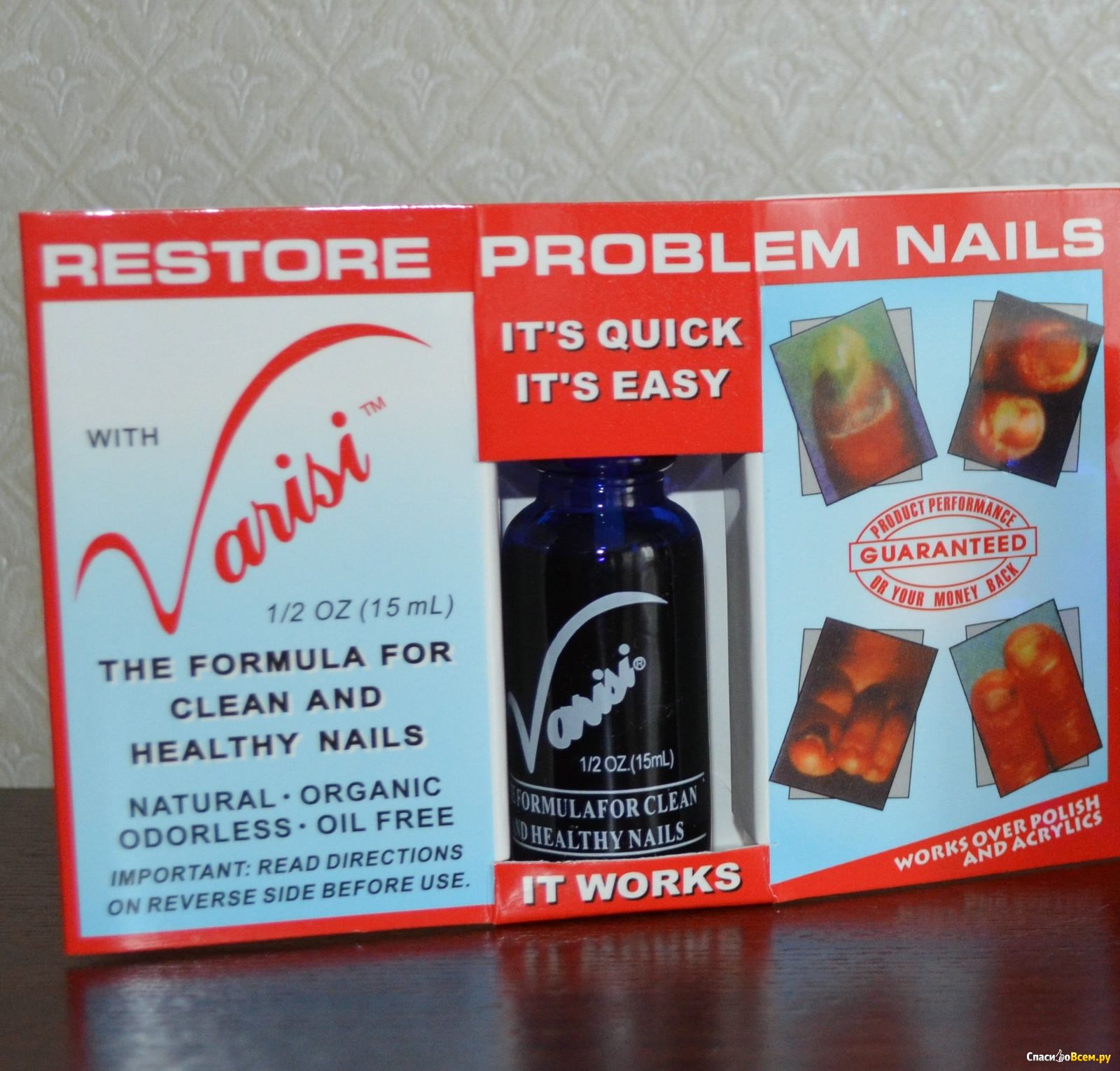 Эффективное средство от грибка ногтей фото