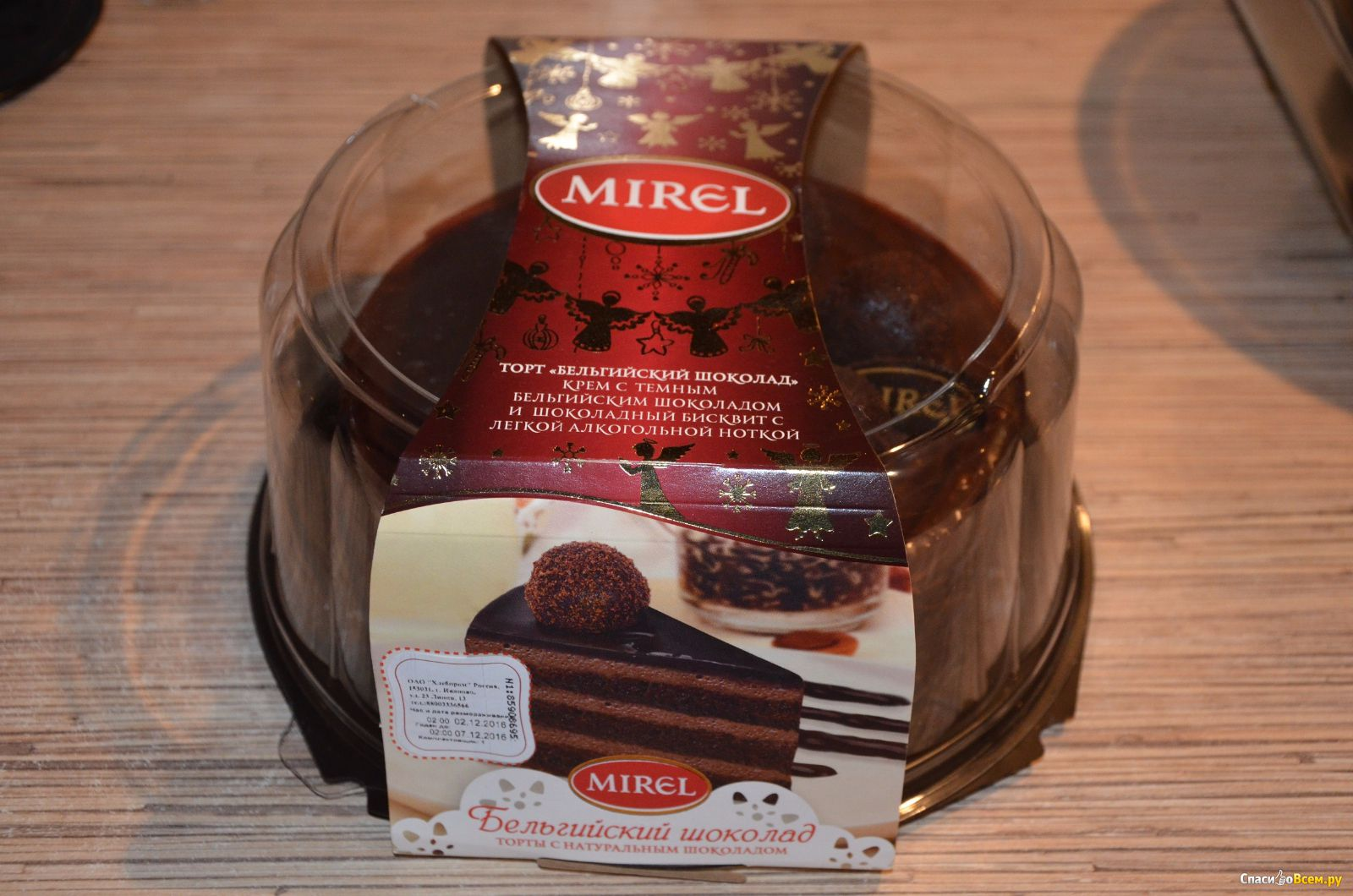 Рецепты с пошаговых кремов для шоколадных тортов