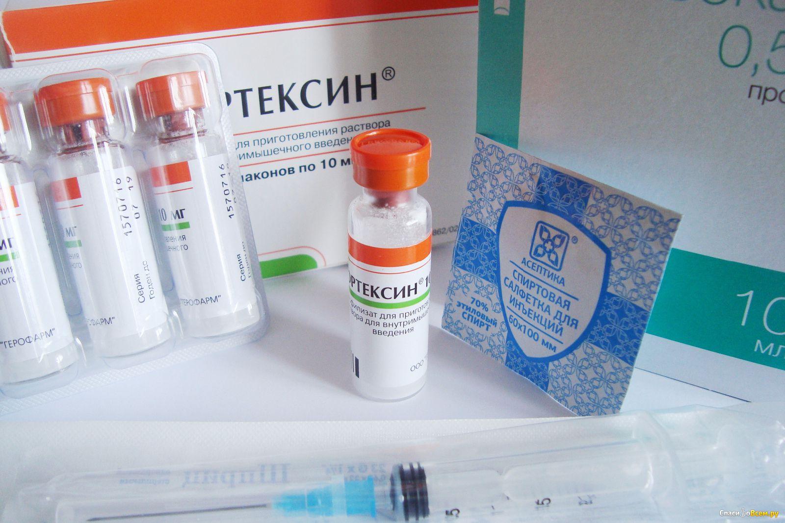 Опрос про КОРТЕКСИН - как дети переносят кортексин - Конференции 7я.ру 5