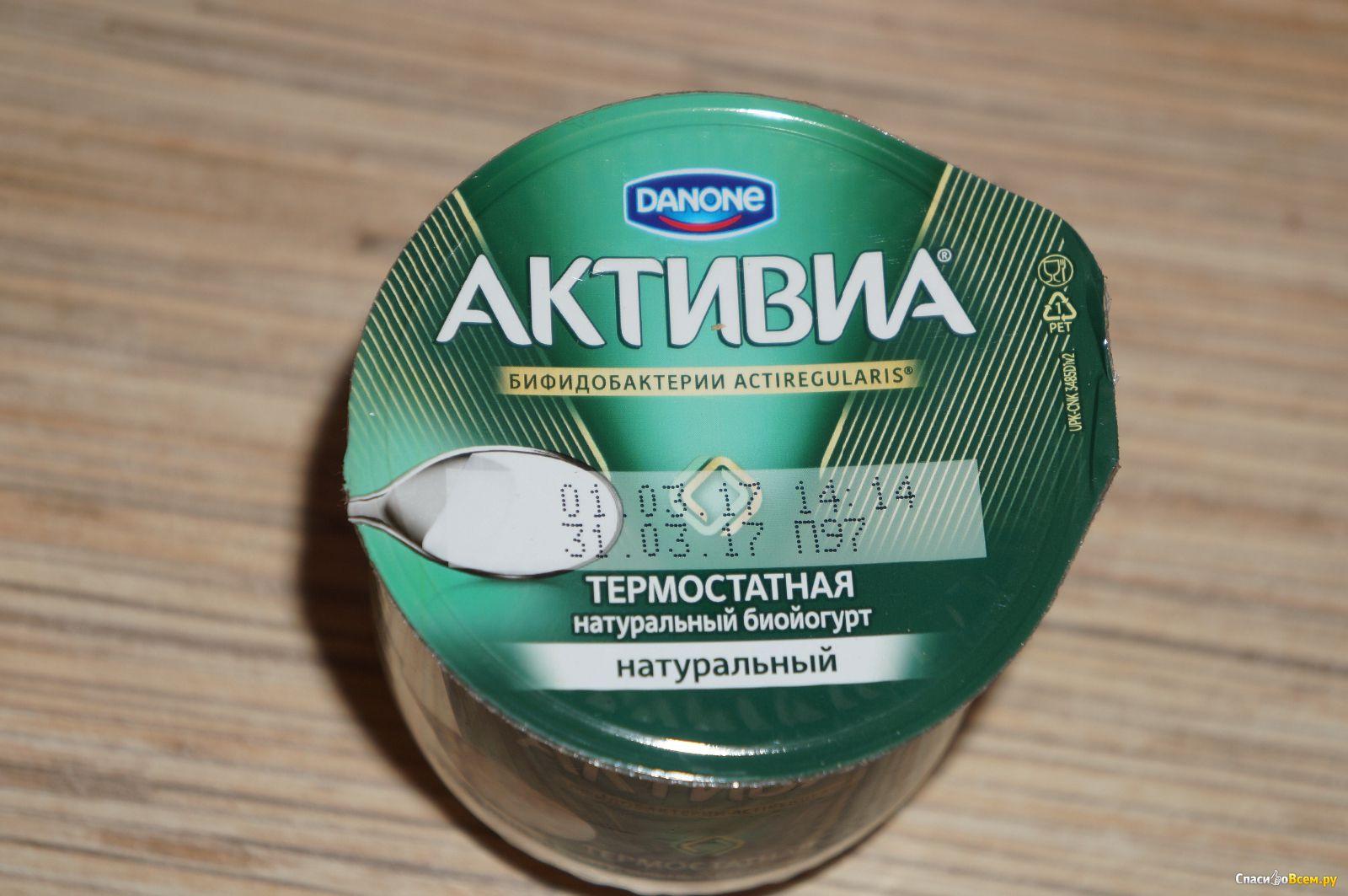 термостатный йогурт активиа фото