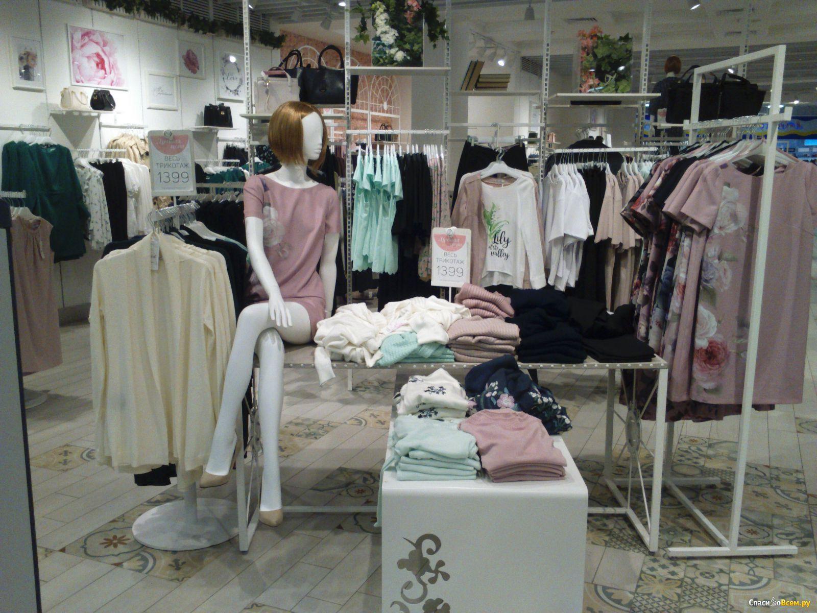 Зарина Магазин Одежды