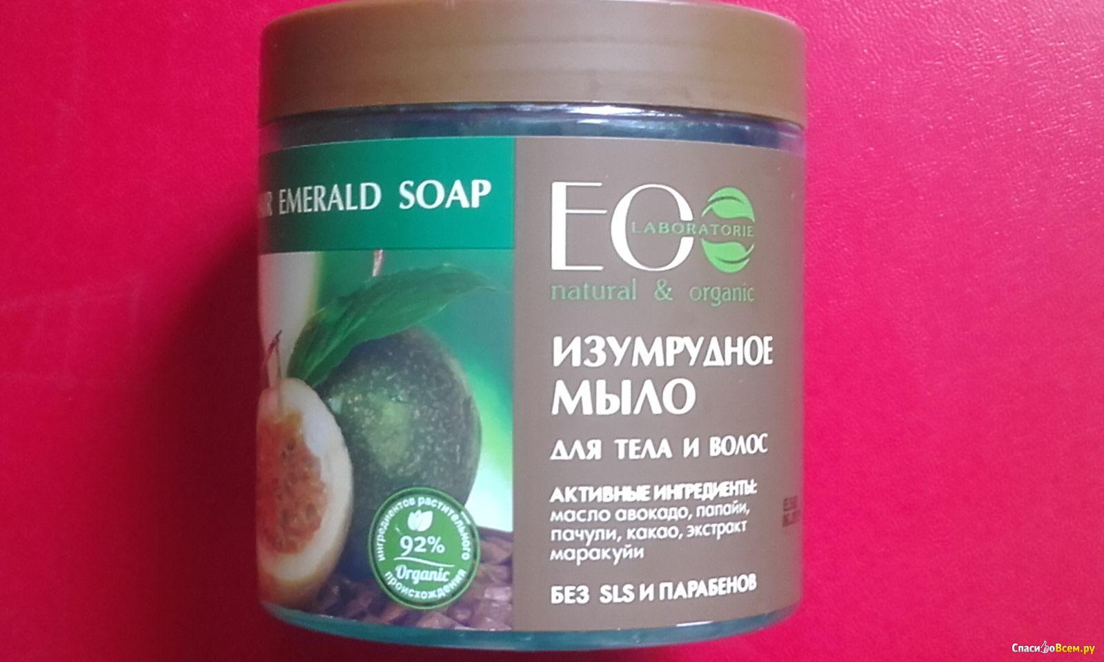 Мыло для тела и волос эколаб отзывы