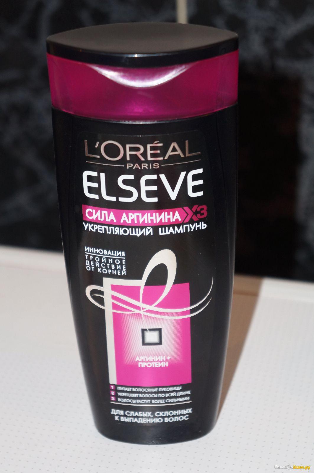 Шампунь эльсев для склонных к выпадению волос отзывы