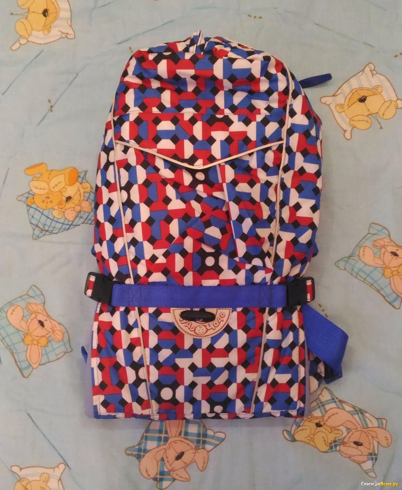 Использование рюкзака-кенгуру плюсы и минусы журна рюкзак