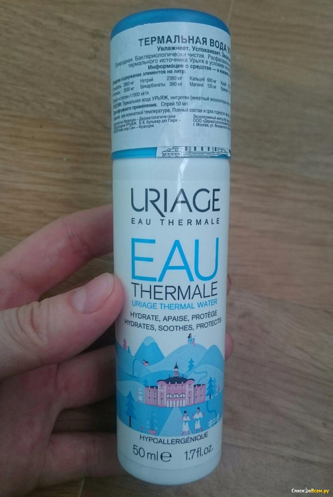 Как сделать термальную воду в домашних условиях - ХОЧУ. ua 75