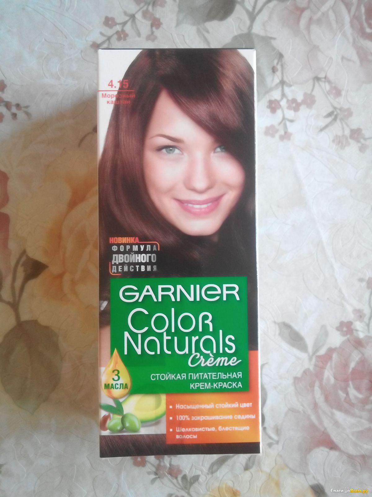 Краска для волос подходящая для беременных 33