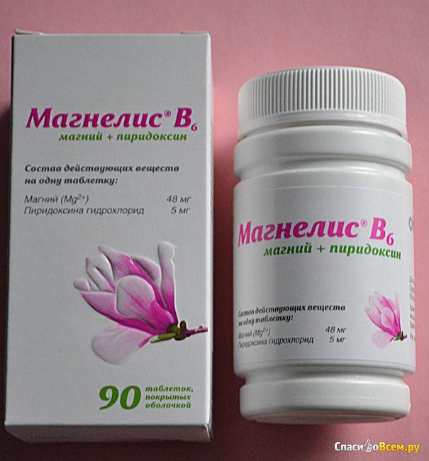 Магний в6 или магнелис в6 в чем разница между ними для беременных 28